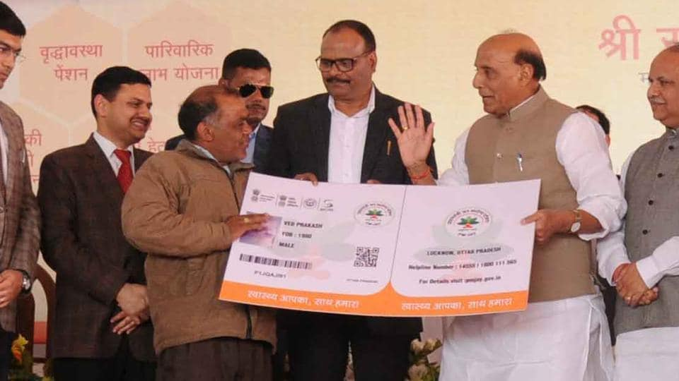 pendency of cases,Rajnath Singh,home minister rajnath singh