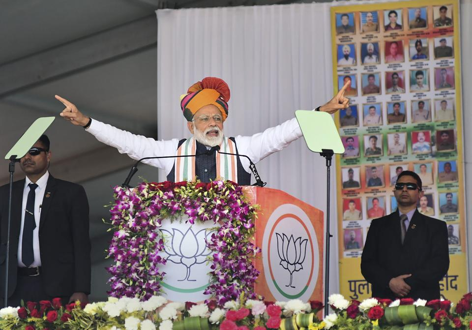 Prime Minister Narendra Modi addresses a public rally in Churu, Rajasthan, Tuesday