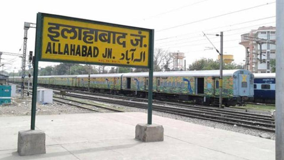 All the petitioners had challenged the state government's notification dated October 18, 2018 whereby the name of the existing 'Allahabad' district has been altered as the district of Prayagraj.