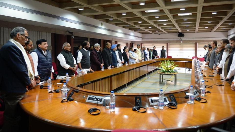 Rahul Gandhi,Opposition Meet,Pulwama Terror Attack