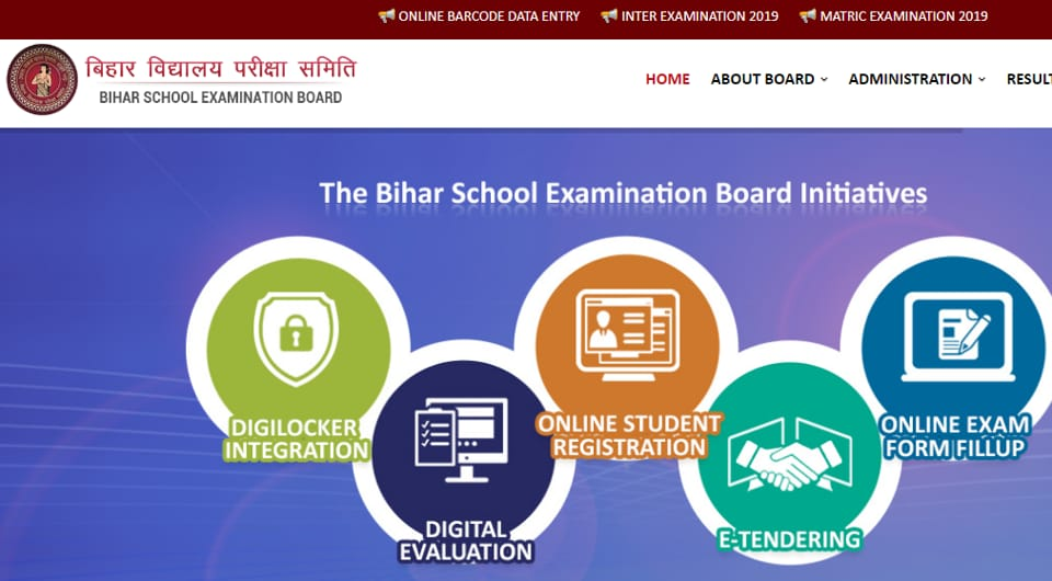 f855403cec Bihar Board Exam 2019: Answer Key for objective questions to release ...