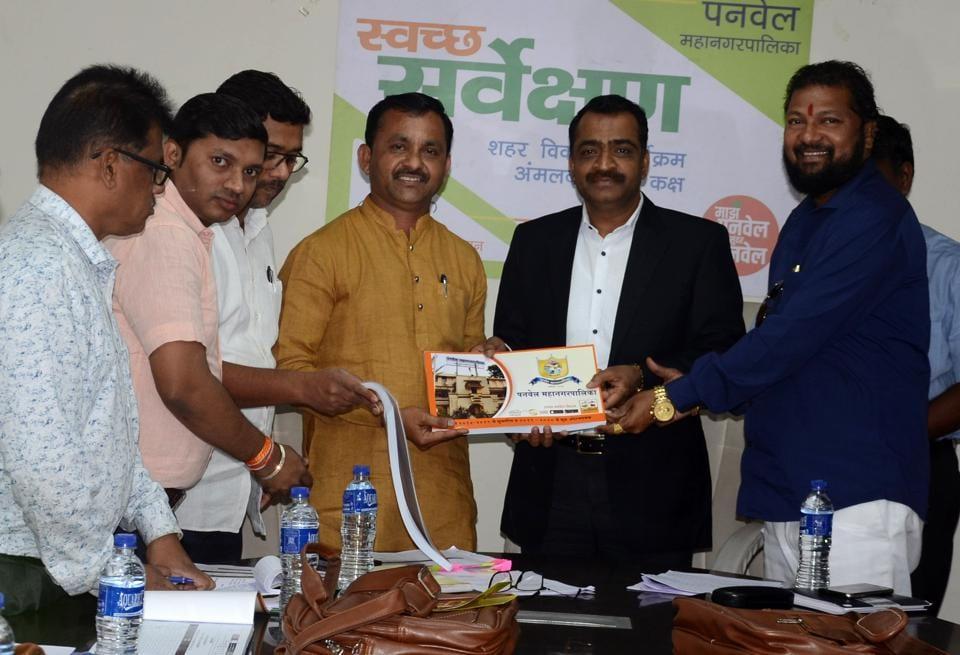 PCMC Budget 2019 at Panvel in Navi Mumbai.