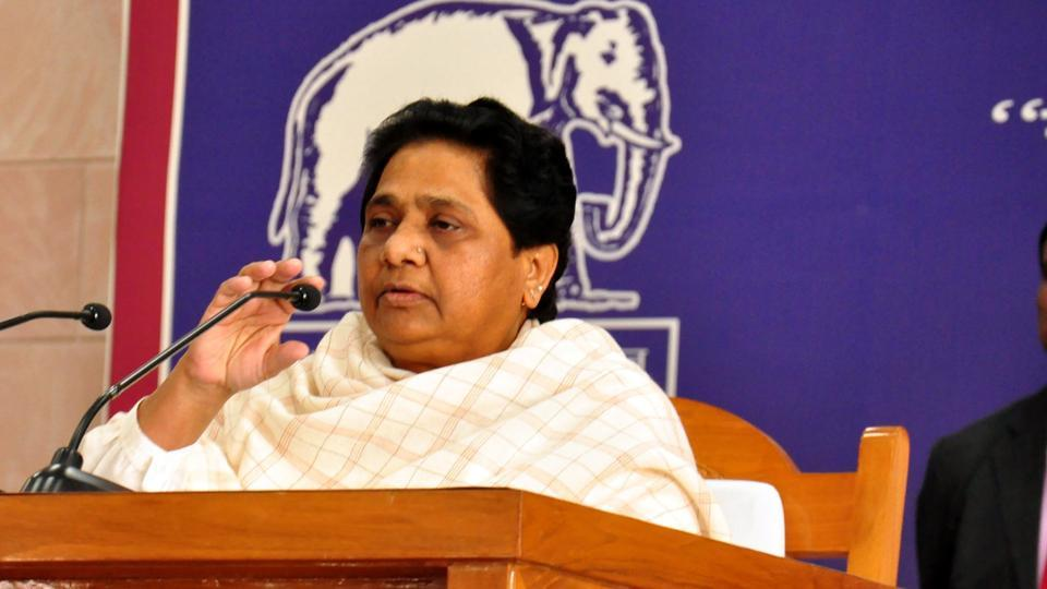 Mayawati must tower over all in poll posters: BSP diktat to candidates