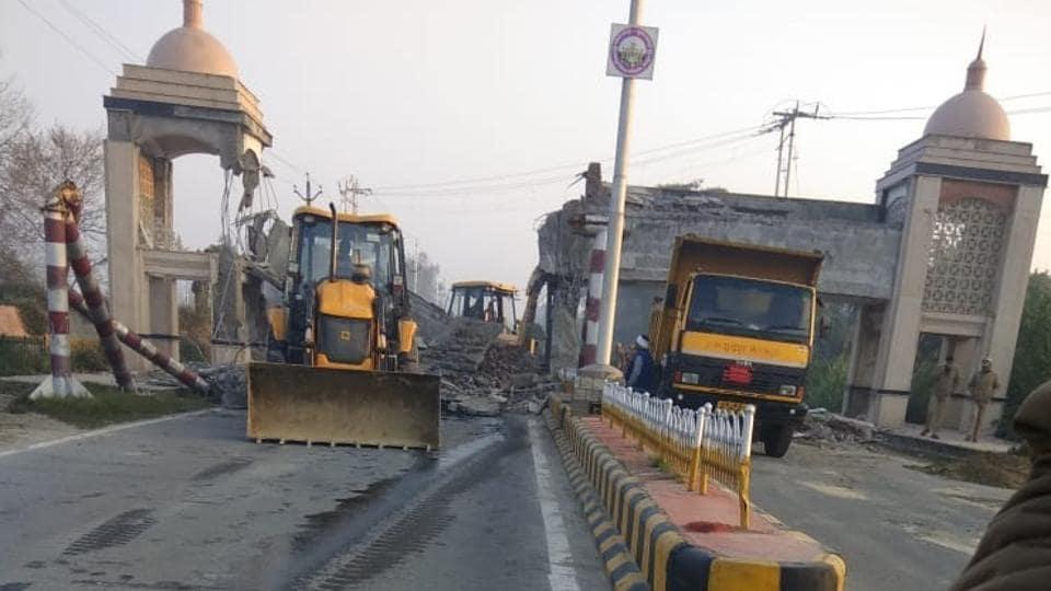 Urdu gate of Jauhar University razed