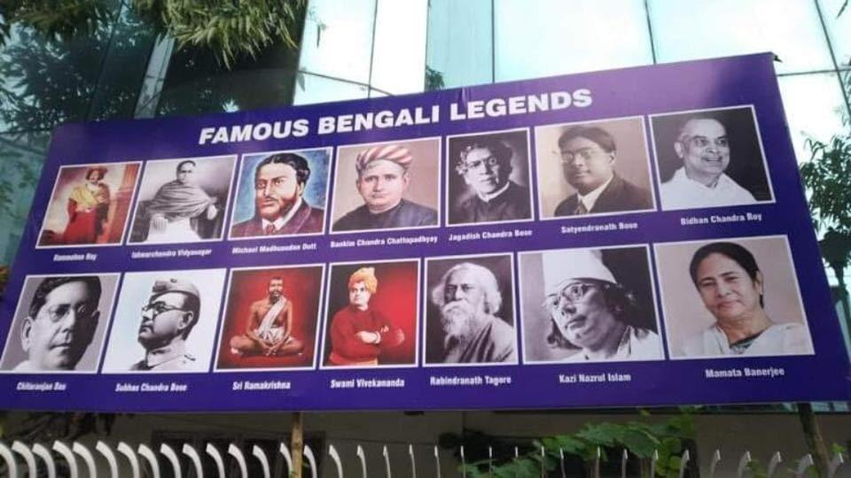 Mamata Banerjee's photo among 'famous Bengali legends