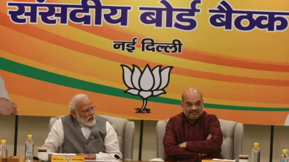 The meeting of the BJP parliamentary board, its top decision-making body, is currently underway to take an in-principle decision on whether the party should field candidates who are above the age of 75.