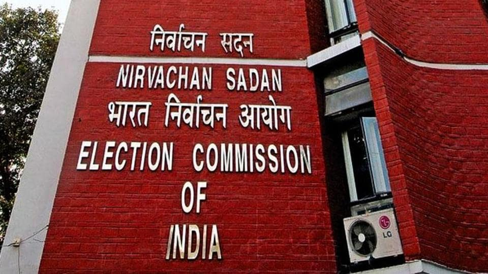Election Commission,ECI,Ministry of Defence