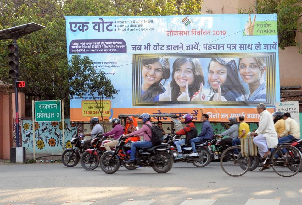 Voters awareness hoarding installed by district administration for the coming Lok Sabha poll in Ranchi
