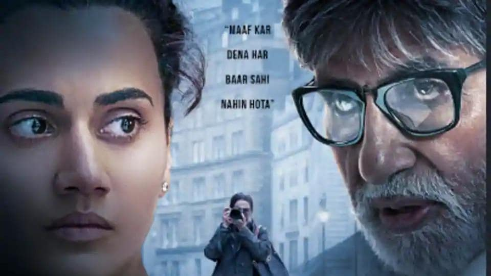 Badla box office collection day 4: Amitabh Bachchan, Taapsee Pannu film earns Rs 26.95 crore.