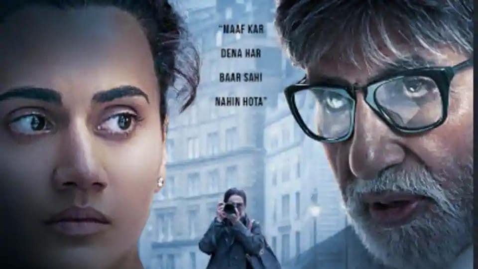 Badla box office,Badla four day collection,AMitabh Bachchan