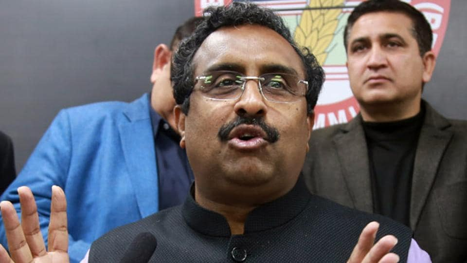On Tuesday, BJP national general secretary Ram Madhav announced the formation of an BJP 'grand alliance' in the northeast and claimed that the alliance would win at least 22 of the 25 seats from the region.