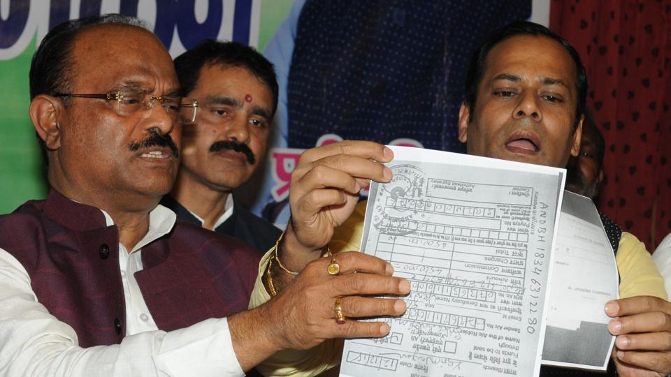 lok sabha elections,RLSP,Upendra Kushwaha