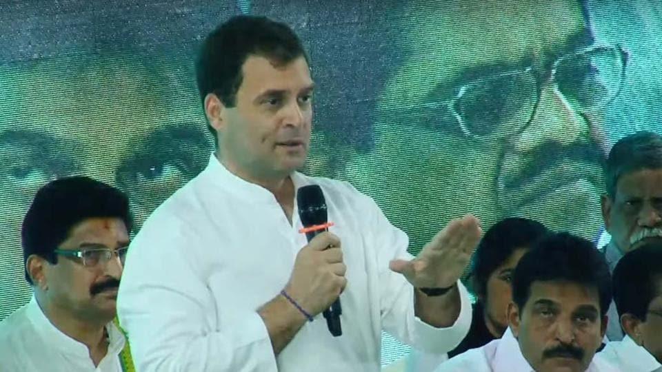 Rahul Gandhi,CPIM,BJP