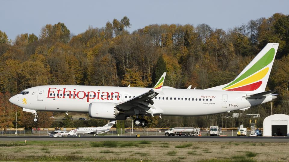 Ethiopia said it does not have the equipment to process the data and Germany said it would not analyse the boxes as it was unable to read the software used by Boeing.