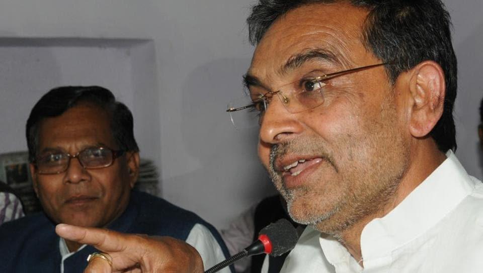 Upendra Kushwaha,Kushwaha money for ticket,ticket graft