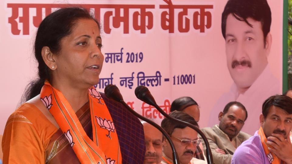 Lok Sabha Elections 2019,Elections Updates,Lok Sabha Polls