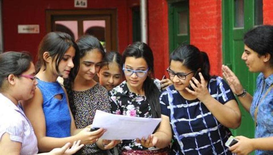 Delhi High Court junior judicial assistant exam results declared.
