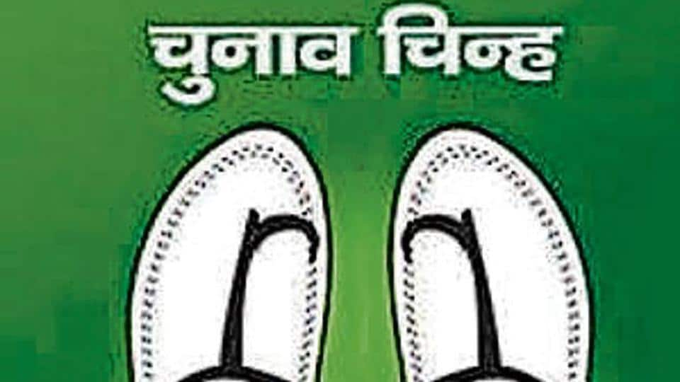 The party had given 10 options of symbols, including chappal, to the Election Commission.