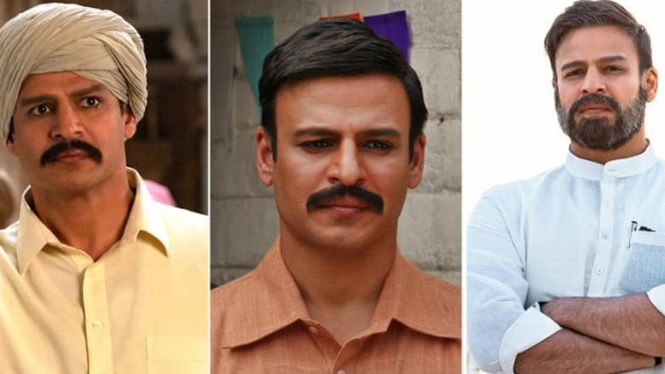 Vivek Oberoi's PM Narendra Modi biopic will arrive in theatres on April 12.