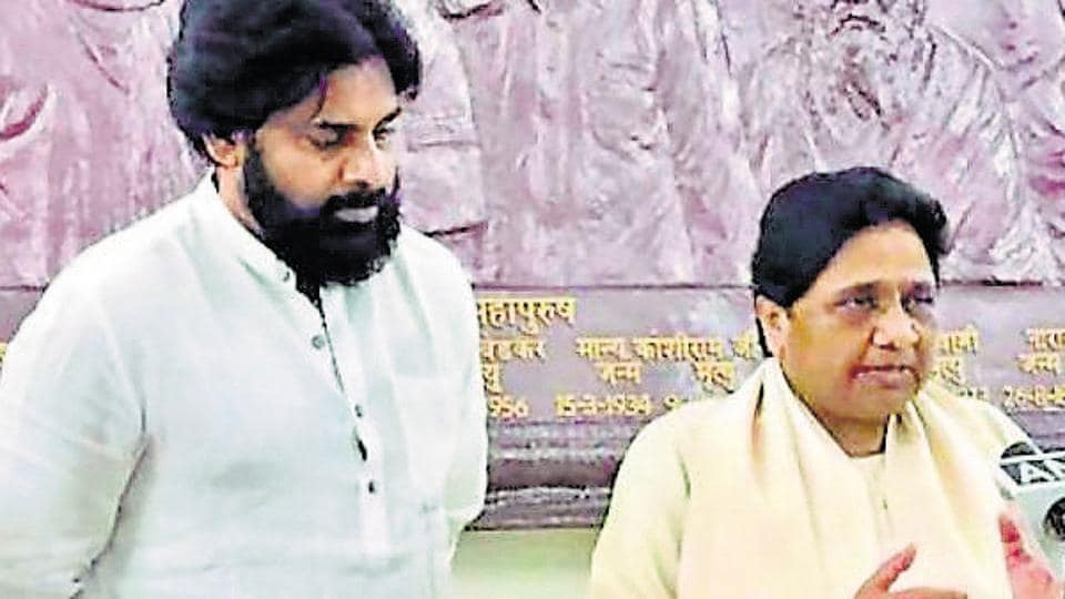 BSPchief Mayawati has announced her party's alliance with actor-turned-politician Pawan Kalyan-led Jana Sena Party (JSP) in Andhra Pradesh for the 2019 Lok Sabha Elections.