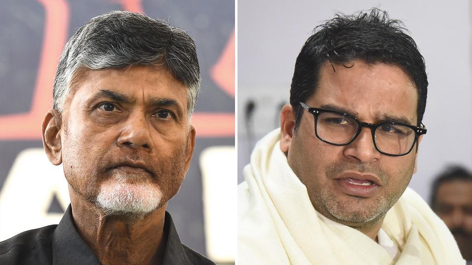 To Chandrababu Naidu's 'Bihari dacoit' slur, JD(U)'s Prashant Kishor has a polite counter