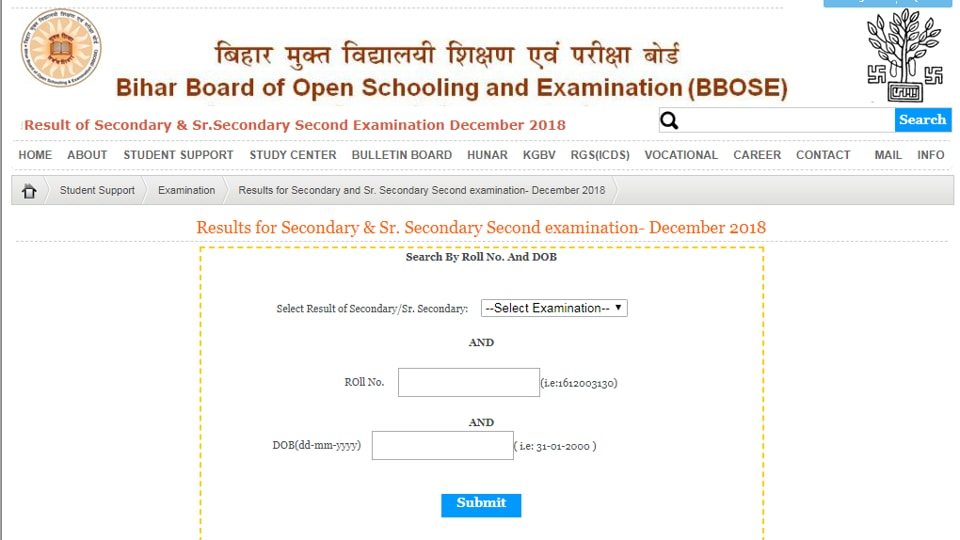 Bihar BBOSE Results of class 10, 12 December exam out today