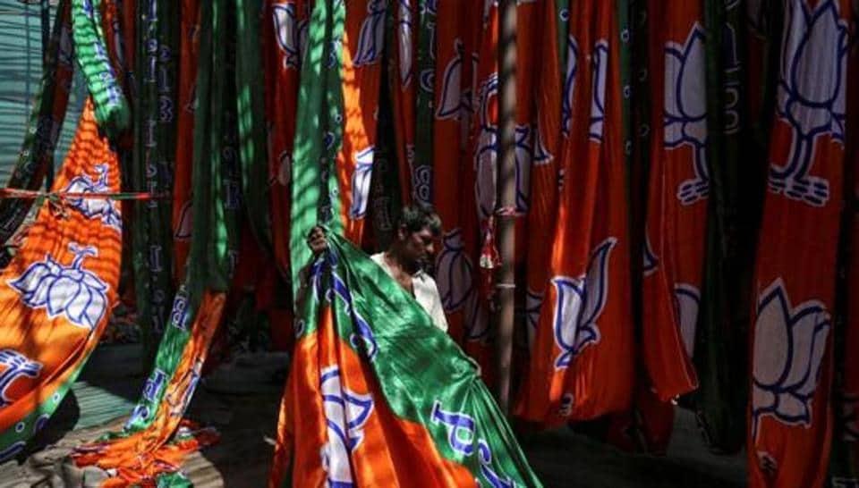 Lok Sabha Elections 2019:  Rajnandgaon Constituency,Chhattisgarh