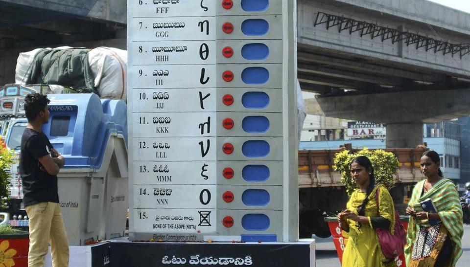 Kalyan Lok Sabha 2019 Constituency Details,Kalyan Profile,Maharashtra Kalyan General Elections 2019