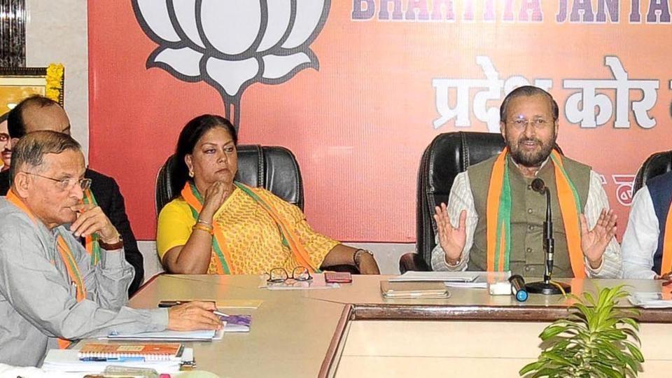 Lok Sabha elections 2019:Testing times ahead for former Rajasthan CM Vasundhara Raje