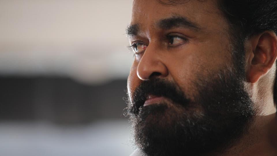 Mohanal,Lucifer trailer,Prithviraj Sukumaran