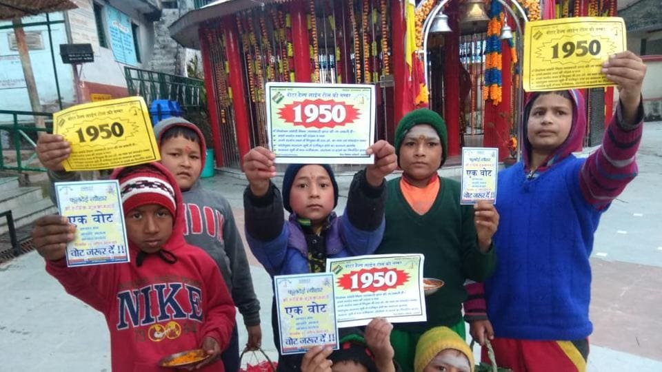Children in Rudraprayag district have been roped in by authorities to create awareness among citizens to spread awareness about importance of voting.