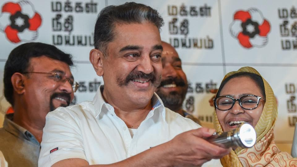 Kamal Haasan, the president of Makkal Needhi Maiam (MNM), will not contest the Lok Sabha election 2019, saying all the candidates of his party are his faces. Haasan said this on Sunday night while introducing the MNM's candidates and releasing the party's election manifesto in Coimbatore.  (PTI File)