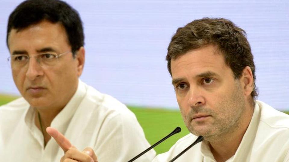 Rahul Gandhi,Congress,Minimum Income Guarantee Scheme