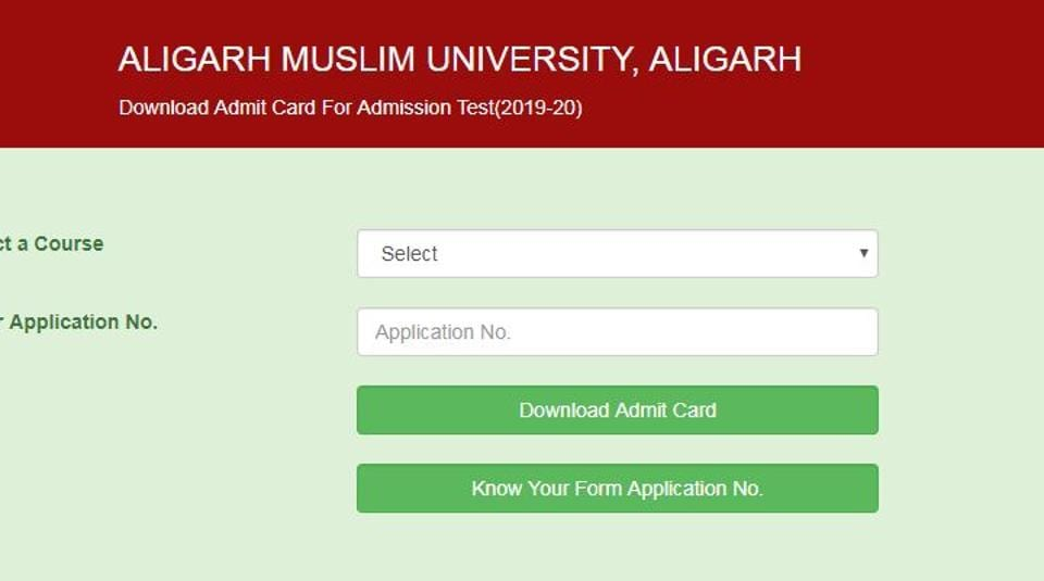 AMU admit card,AMU controller,AMU admission