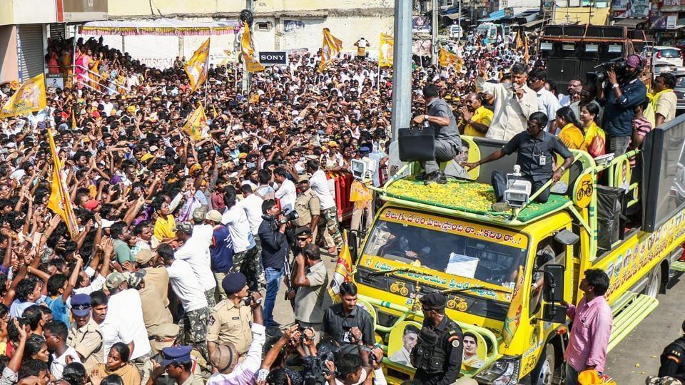 Chandrababu Naidu,Lok Sabha elections,Lok Sabha polls 2019