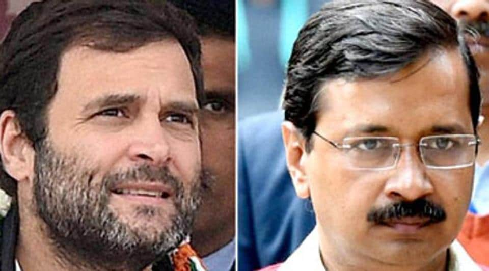 Congress president Rahul Gandhi will take a final call on alliance with the Aam Aadmi Party headed by Delhi Chief Minister Arvind Kejriwal for the Lok Sabha polls.