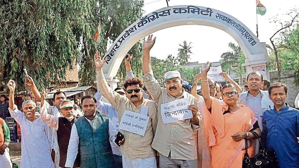 Congress workers from Nalanda stage a protest demanding that their candidate be fielded from that seat, which has been given to HAM(S) under the alliance, in Patna on Wednesday.