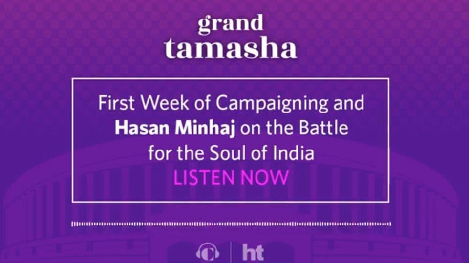 Grand Tamasha,Milan Vaishnav,Irfan Nooruddin