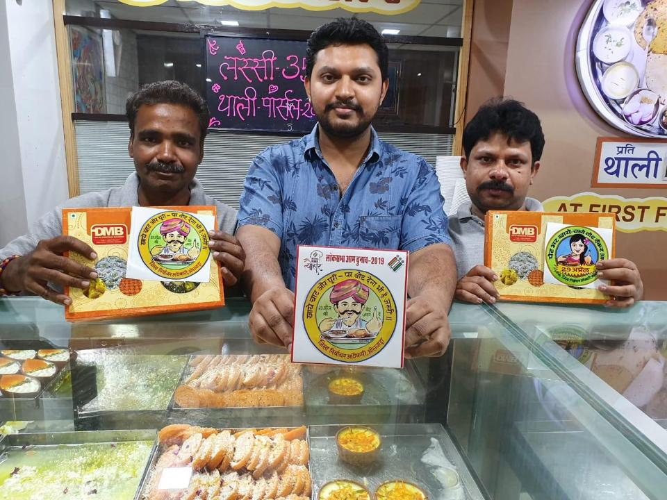 The Bhilwara district election office has decided to increase voter turnout through food. It has designed stickers, table calendars and posters as part of this campaign.