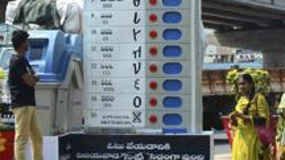 A replica of Electronic Voting Machine (EVM) installed by the Election Commission of India to create awareness about voting.