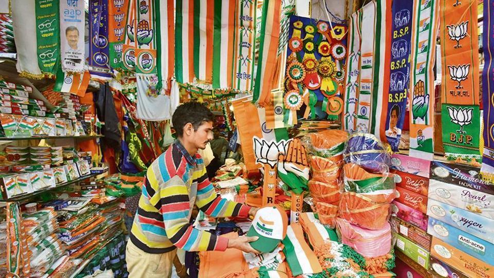 Madhya Pradesh,Lok Sabha,Lok sabha elections
