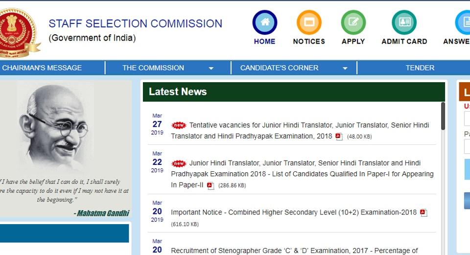 SSCJHTSHT, Hindi Pradhyapak 2018 vacancy details out.