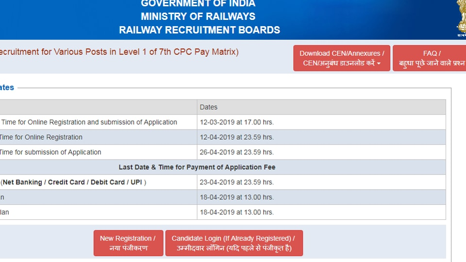 RRC RRB NTPC Recruitment 2019: Complete guide to apply online.