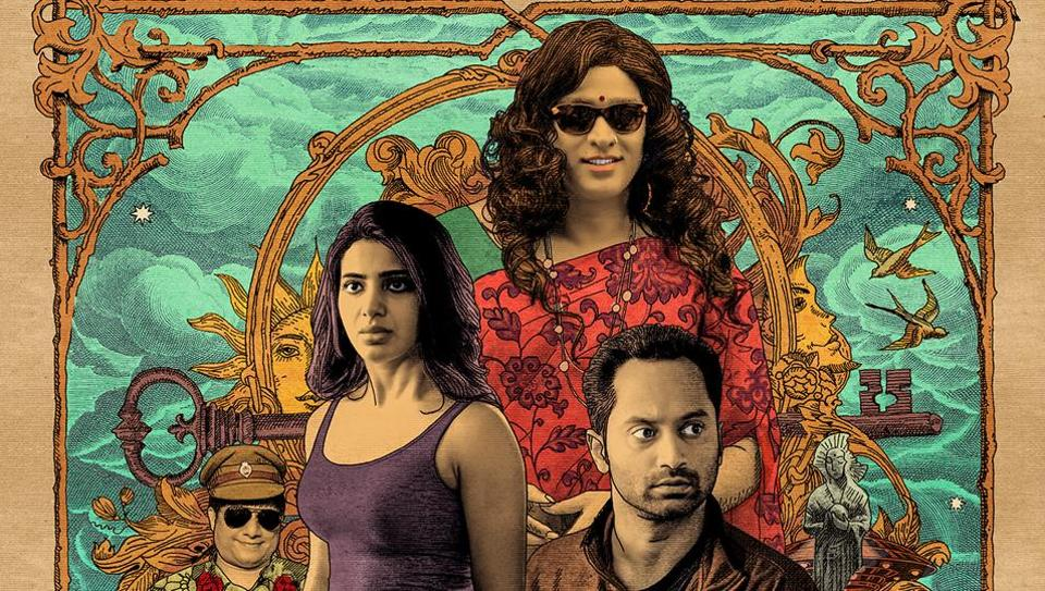 Samantha Akkineni plays Vaembu in Super Deluxe.