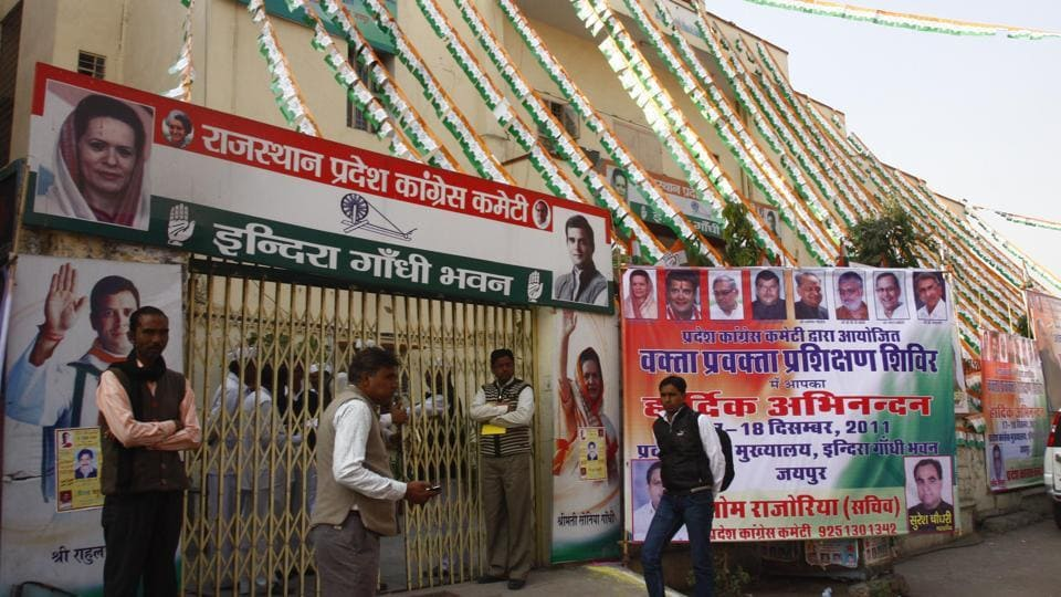 Lok Sabha Elections 2019,Elections Updates,Election news