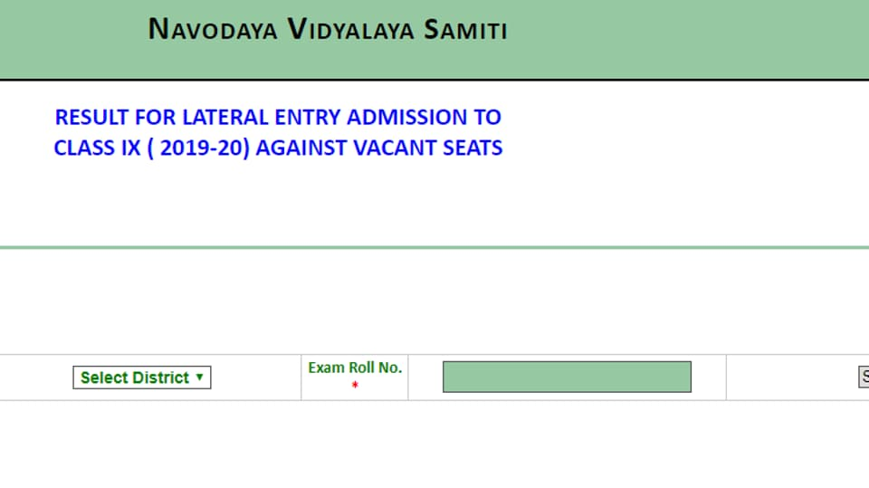 0e08f777f Navodaya Vidyalaya Class 9 entrance exam result 2019 out today ...