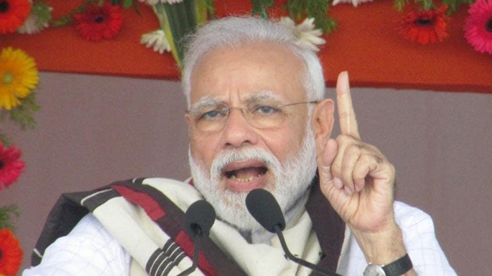 Lok Sabha election 2019,Prime Minister Narendra Modi,Balaokt strike