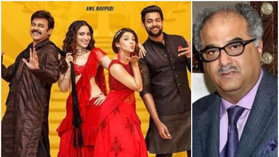 F2 - Fun and Frustration stars Tamannaah and Venkatesh in prominent roles.