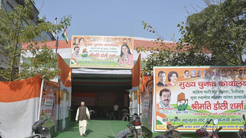 The office of Congress' Ghaziabad candidate Dolly Sharma, at Ambedkar road,  Ghaziabad.