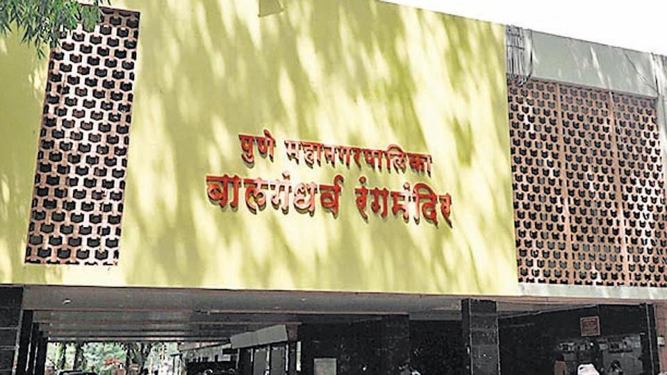 Pune,artistes,auditoriums
